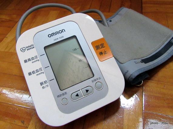 オムロン家庭用血圧計
